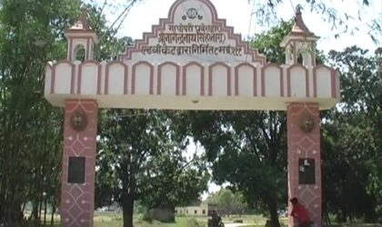 Story Of A Peculiar Officer Village In India
