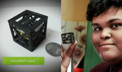 Rifath Sharook, An Indian Genius Who Designed The Tiniest Satellite