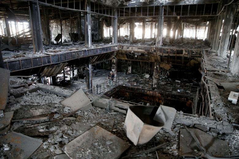 mosul's library destruction