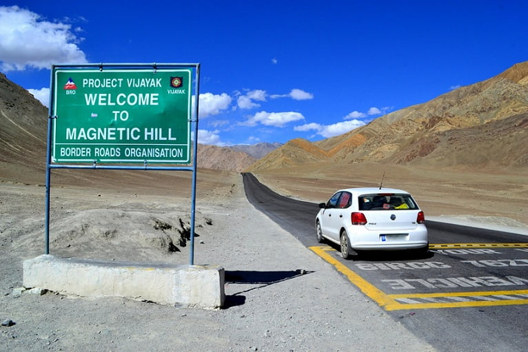magnetic hill in india