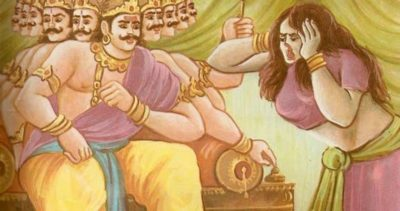 shurpanakha--Procaffenation