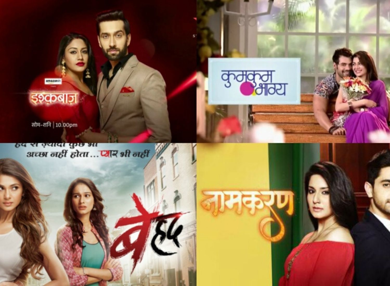 Types Of Gender Stereotypes In Indian TV Shows